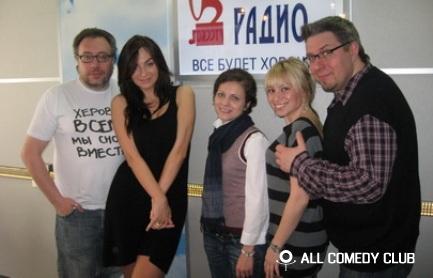 «Comedy Woman» в эфире «Русского Радио»