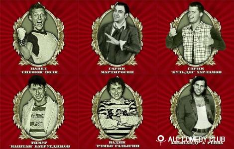Comedy Club поздравит с 8 марта!