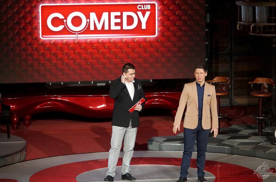 Comedy club попасть на съемки